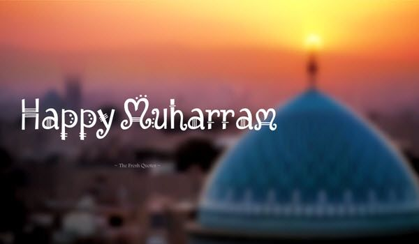 happy-muharram-wishes-messages-quotes