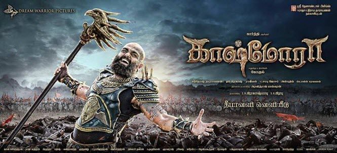 kaashmora-movie-review-and-rating