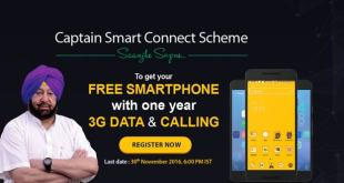 captain-smart-connect-free-smart-phone-booking-online