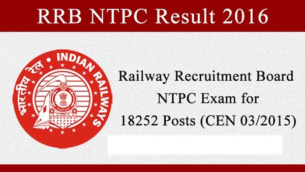 rrb-ntpc-results-2016