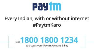 How to Use Paytm without Internet