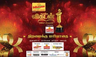 Vikatan-Cinema-Awards-Full-Show-winners