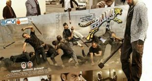 Hebbuli-Movie-Review-and-Rating