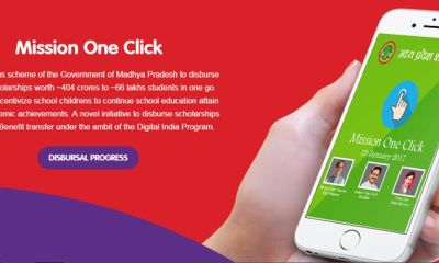 MISSION-One-Click-Scholarship-Scheme-Apply-Online