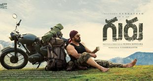 Guru-Movie-Review-Rating-Collections