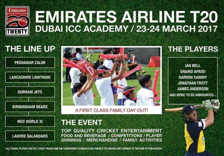 emirates-t20-tournament-schedule-live-scores