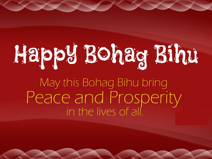 Happy rongali bihu 2018 wishes images messages quotes happy bohag bihu wishes messages quotes m4hsunfo