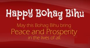 Happy Bohag Bihu Wishes messages quotes