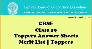 CBSE-Class-10-topper-answer-sheet-merit-list