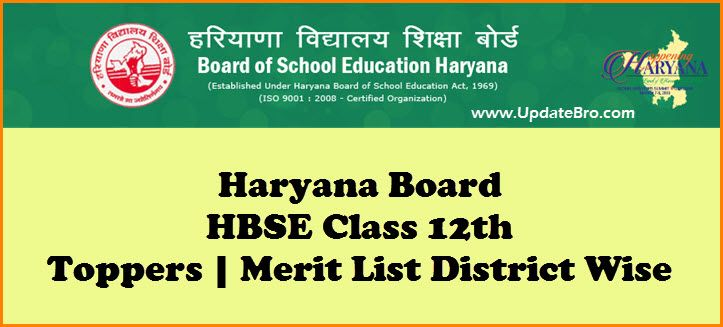 Haryana-HBSE-12th-Toppers-Merit-List