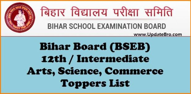 bihar-board-12th-toppers-list-science-arts-commerce-streams