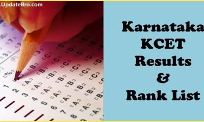 karnataka-kcet-results-name-wise
