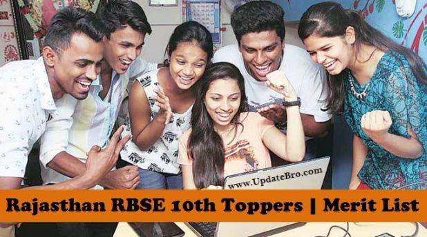rajasthan-board-rbse-10th-toppers-district-wise-merit-list