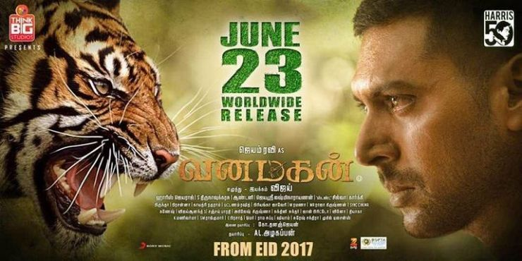 vanamagan-movie-review-rating-verdict