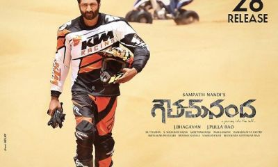 goutham-nanda-movie-review-rating