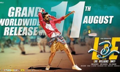 Lie-telugu-movie-review-rating-collections