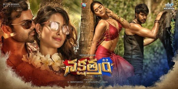 nakshatram-movie-review-rating
