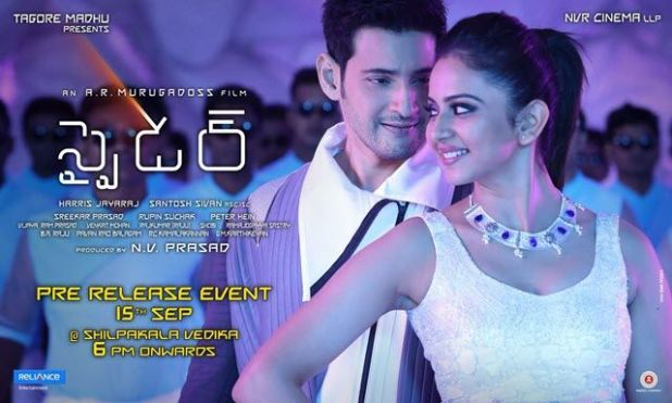 spyder-pre-release-event-full-show-live-video-and-photos
