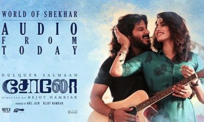 Solo-Malayalam-Movie-Review-Rating
