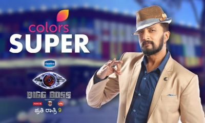 bigg-boss-contestants-list-with-photos