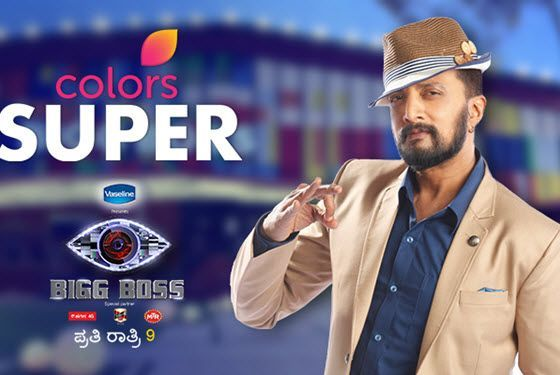 bigg-boss-contestants-list-with-photos