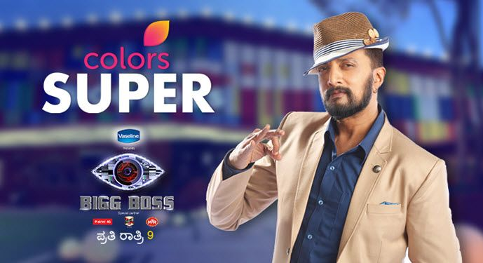 bigg-boss-kannada-5-contestants-list-with-photos