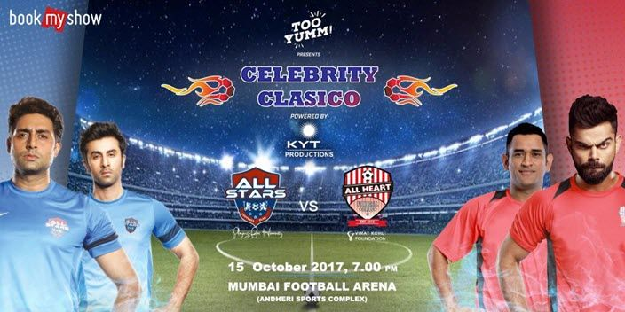 celebrity-clasico-team-squads-full-match-live-streaming-video