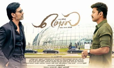 mersal-movie-Box-office-collections