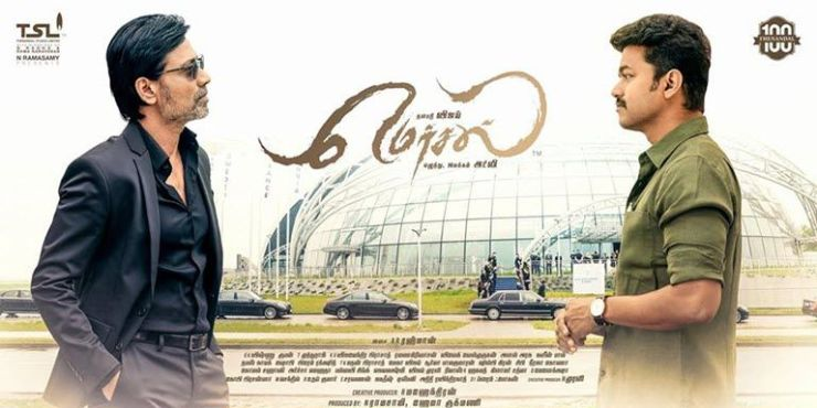 mersal-movie-tickets-advance-booking-online