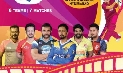 ccl-t10-Blast-celebrity-cricket-league-schedule-live-streaming-teams