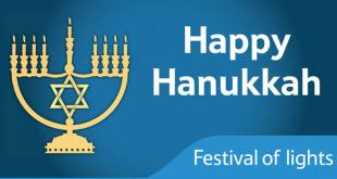 happy hanukkah wishes messages in hebrew