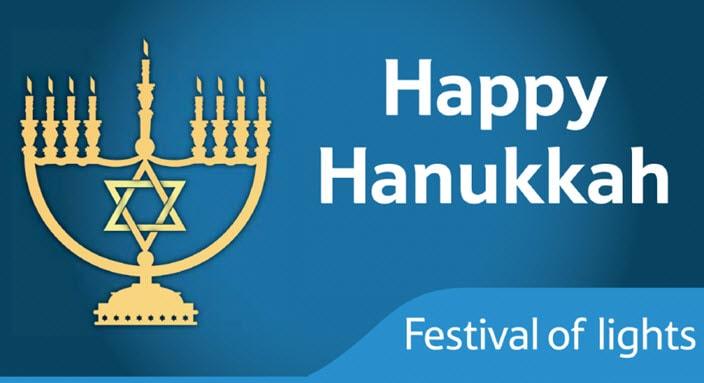 happy hanukkah wishes messages in hebrew