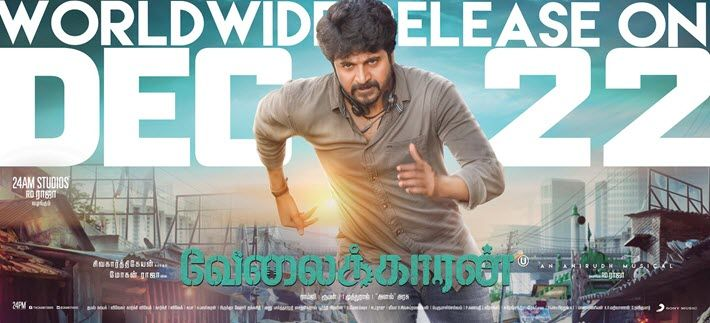 velaikaran-tamil-movie-review-rating-collections