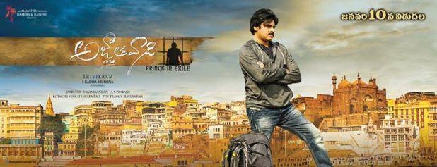agnathavasi-telugu-movie-review-rating-verdict