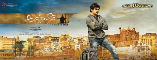Image result for agnathavasi Review