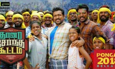 thaanaa-serndha-koottam-tsk-movie-review-rating-collections