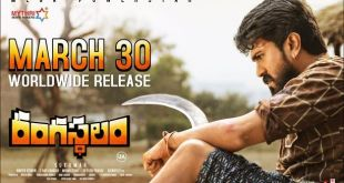 rangasthalam-movie-review-rating