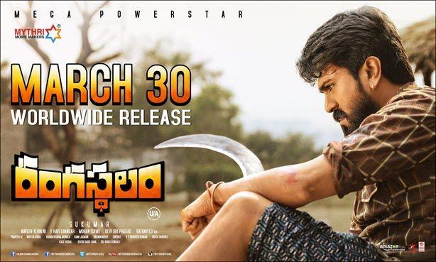 rangasthalam-movie-review-rating