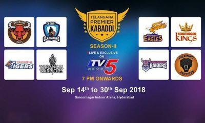 telangana-premier-kabaddi-league-schedule-teams-live-scores