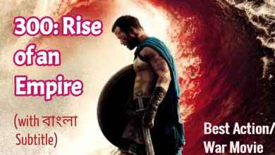 Photo of 300 rise of an empire game bangla subtitle subscene