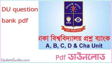 Photo of DU admission Question Bank Pdf Download