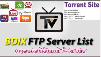 Photo of All BDIX FTP SERVER LIST in Bangladesh & Speed Hack (আপডেট)