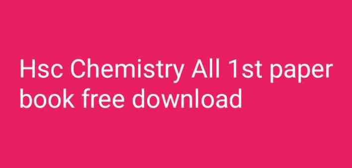 Hsc Chemistry All 1st paper book free download