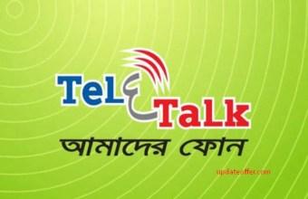 Teletalk Balance Check,Teletalk SMS Check