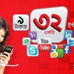 Robi 32MB Data 9Tk Offer