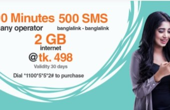 Banglalink 500Minutes, 2GB Internet & 500SMS 498Tk Offer