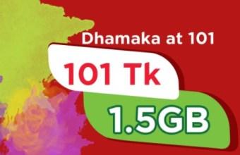 Robi 1.5GB Internet 101Tk Offer