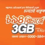 Banglalink 3GB 94Tk Recharge Offer