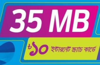 GP 35MB Internet 10Tk Scratch Card Offer