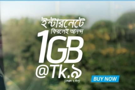 GP 1GB 9TK Internet Offer